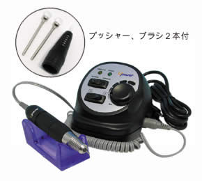 ★URAWA ネイルフィニッシャー プッシャー付 NP300A/NF32AP ブラック