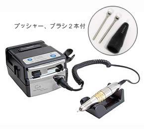 ★URAWA ミニター(ネイルフィニッシャー) G5プッシャー付