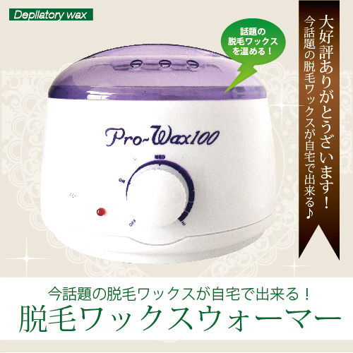 ★ • wax warmer wax hair removal-Brazilian wax / hair removal wax / single warmer / self hair loss / except / commercial except hair / wax heater / wax warmer / nose wax / nose hair care hair and nose operations it's