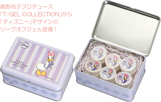 ★T-GEL Collection ベラフォーマ カラージェル ライナーグリッターズ 4ml×6色セット