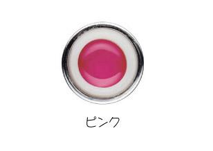 ★【送料無料】AKZENTZ(アクセンツ)  オプションズジェル 〔15g〕 【送料無料】 ピンク