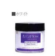 ★【送料無料】EzFlow(イージーフロウ) Aポリマー〔8oz〕ホワイト