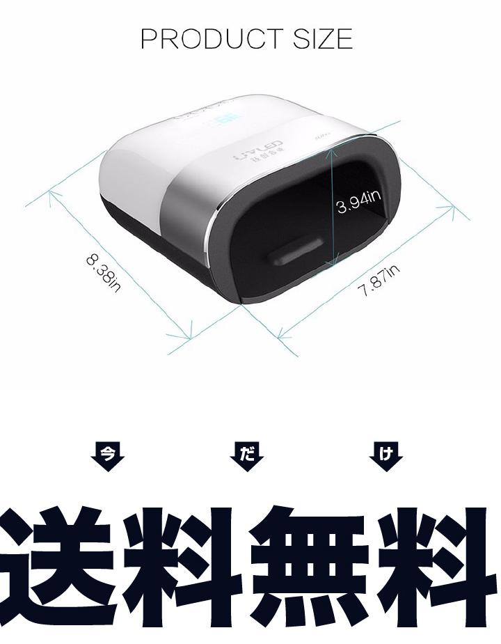 Nail dryer [UV light gel nail LED lamp UV light resin UV craft resin resin  liquid nail kit SHANTI] built-in a temperature sensor with LCD screen with