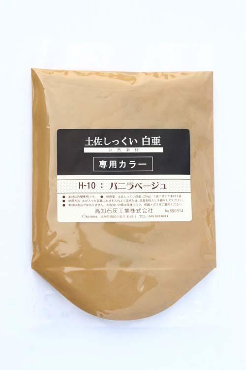 ストアー 2020 土佐しっくい白亜 専用カラー バニラベージュH10