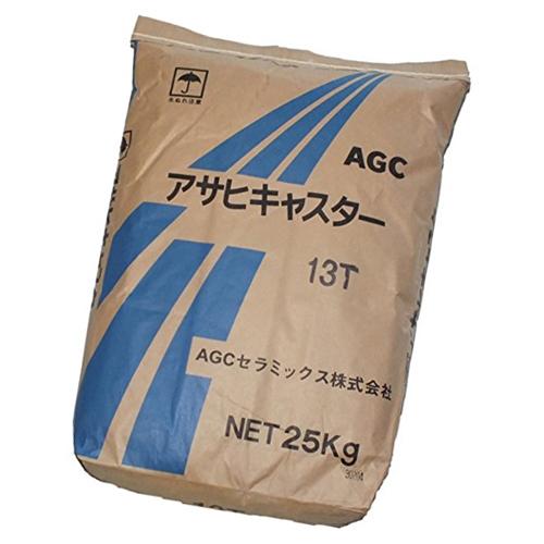 おかげさまでデイリーランキング1位何度も受賞 日本製 個別送料C 日時指定 アサヒキャスター13T 25Kg