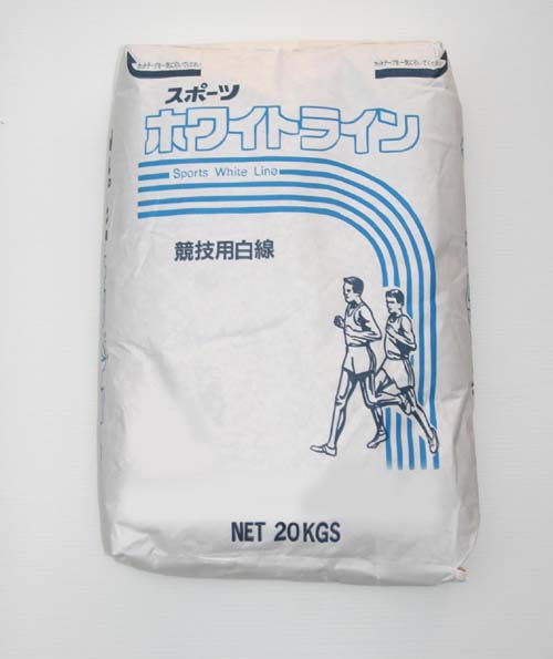 買い取り 大阪の教育機限定 送料無料新品 訳ありスポーツホワイトライン20KG 10本セット