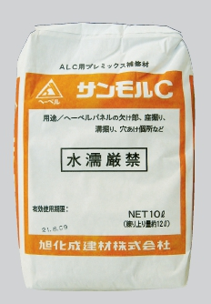 【大型】サンモルC 10L