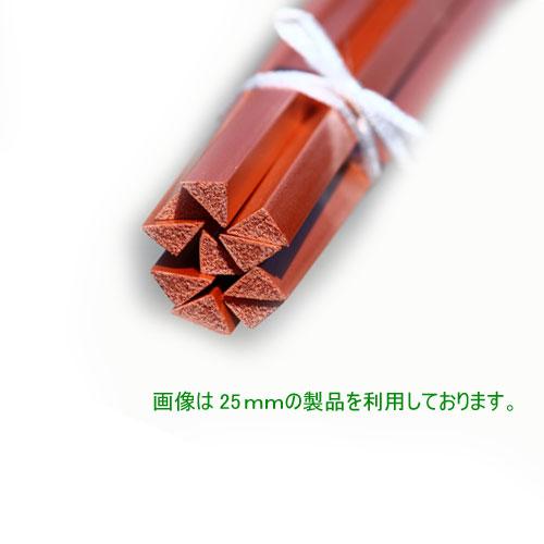 販売 大型 価格 交渉 送料無料 発泡面木 10本 25mm