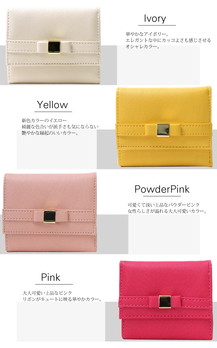 pateidoresu luxe mimosa: Recommended purse brand Lux Mimosa ...