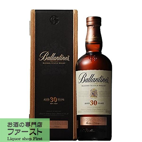バランタイン 30年 40度 700ml(YB30CギフトBOX入り)(正規輸入品)(3)