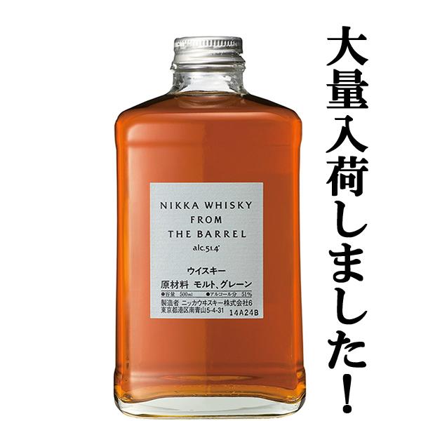 日本酒 焼酎 ウイスキー ワインなど品揃えが豊富 大量入荷 再入荷/予約販売! 何本でもOK 500ml バレル フロム ニッカ ザ 訳あり 51度