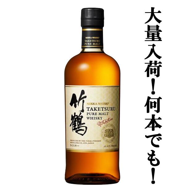 日本酒 焼酎 ウイスキー ワインなど品揃えが豊富 新発売 ニッカ 700ml 43度 ピュアモルト 竹鶴 新ラベル セール特価 新着