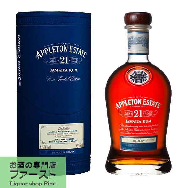 日本酒 焼酎 価格 交渉 送料無料 ウイスキー ワインなど品揃えが豊富 アプルトン エステート 3 数量限定 正規輸入品 43度 21年 750ml ラム