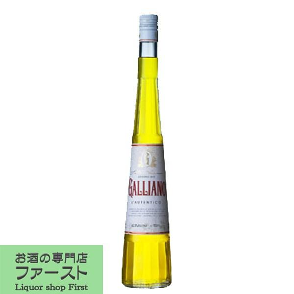 日本酒・焼酎・ウイスキー・ワインなど品揃えが豊富! ガリアーノ オーセンティコ 42.3度 700ml(正規輸入品)(3)
