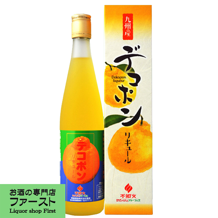日本酒 焼酎 ウイスキー ワインなど品揃えが豊富 常楽 不知火 デコポンリキュール しらぬい 訳あり品送料無料 5 14度 情熱セール 500ml