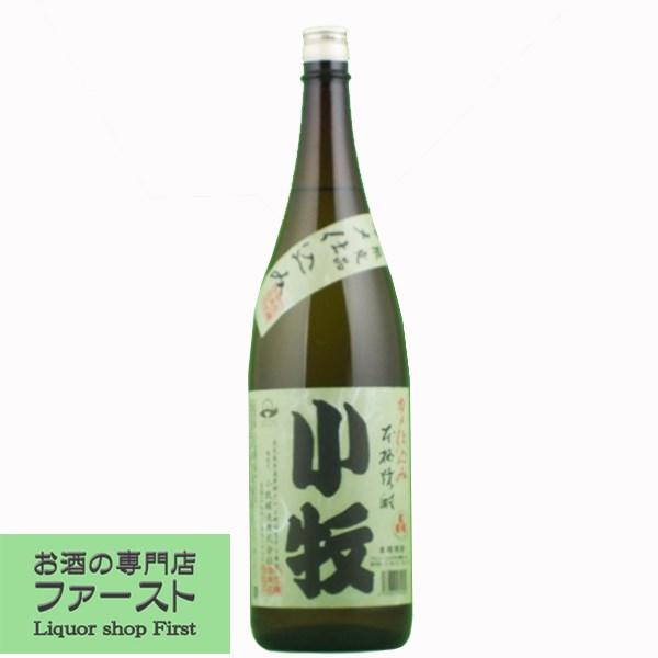 小牧 かめ壺仕込み 黒麹 芋焼酎 25度 1800ml(●1)(2)