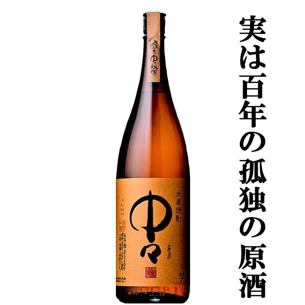 日本酒 焼酎 ウイスキー ワインなど品揃えが豊富 市場 大量入荷 麦焼酎 春の新作 25度 中々 1800ml