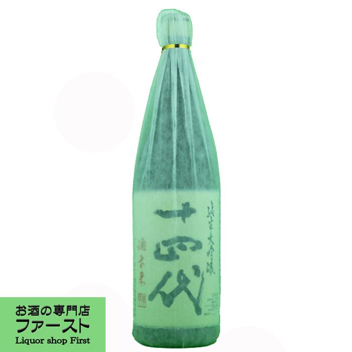 十四代 酒未来 純米大吟醸 1800ml
