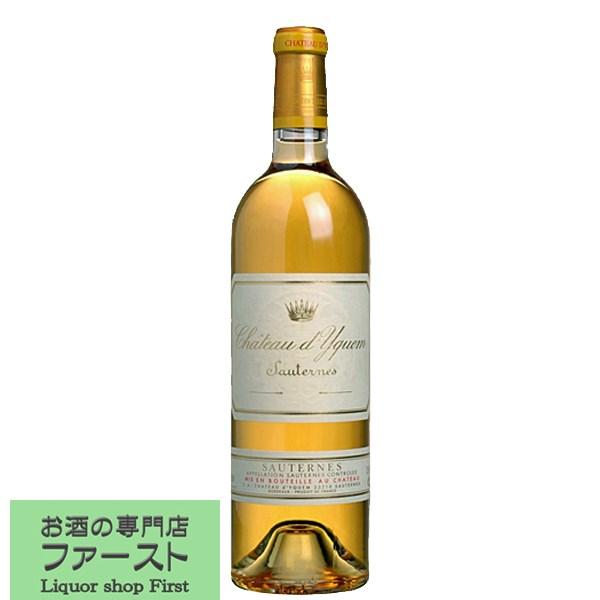 シャトー ディケム 2007 白 極甘口 750ml(12)