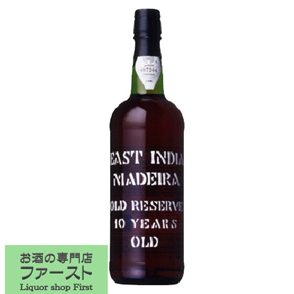日本酒 焼酎 ウイスキー ワインなど品揃えが豊富 イーストインディア 正規激安 正規輸入品 完全送料無料 マデイラ 10年 750ml 3