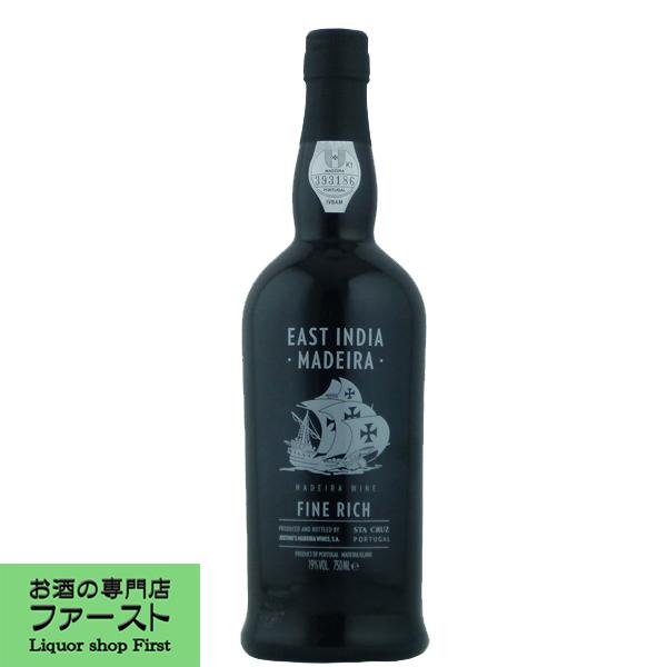日本酒 引出物 焼酎 ウイスキー ワインなど品揃えが豊富 イーストインディア マデイラ 正規輸入品 リッチ ファイン 3 爆買い新作 750ml