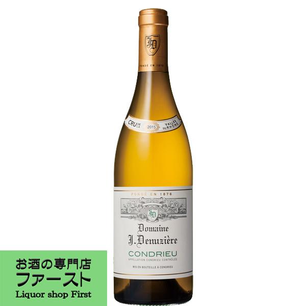 日本酒 焼酎 ウイスキー ワインなどお歳暮 ギフトに メゾン 毎週更新 ドゥニュジエール 750ml 白 2015 コンドリュー 日本正規代理店品 正規輸入品 4