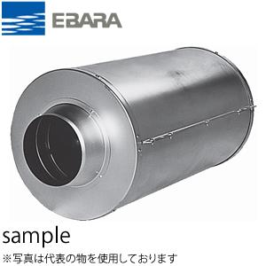 エバラ LFU4型消音ボックス付ラインファン 3LFU46.3S 単相100V 60Hz西日本用