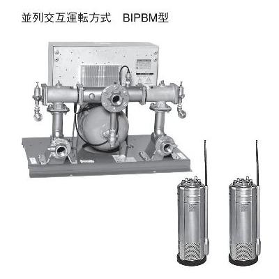 エバラ 吐出し圧力一定水中給水ユニット(減圧弁方式) 三相 200V 40BIPBM51.5A ポンプ付
