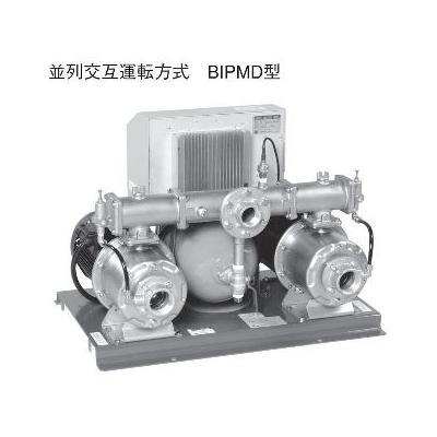 エバラ 吐出し圧力一定給水ユニット(減圧弁方式) 三相 200V 65BIPME55.5 並列交互運転方式