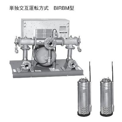 エバラ 吐出し圧力一定水中給水ユニット(減圧弁方式) 三相 200V 32BIRBM5.75A ポンプ付