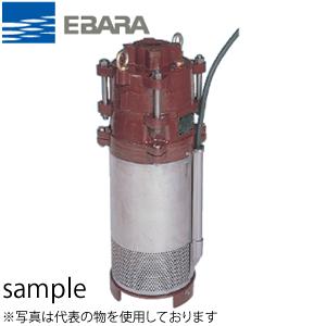 エバラ 水中渦巻ポンプ 三相 200V 100mm 100BMS518