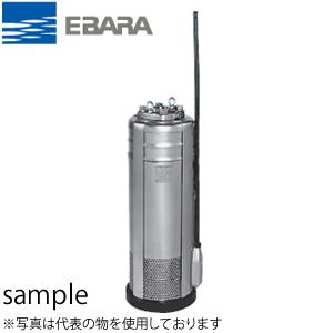 エバラ ステンレス製水中渦巻ポンプ 三相 200V 50mm 50BMSP51.5A