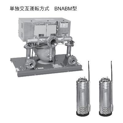 人気特価 50BNABM3.7N 地上部(ハーフユニット):セミプロDIY店ファースト 単独交互運転形 エバラ 三相 推定末端圧力一定給水ユニット(インバータ方式) 200/220V-DIY・工具