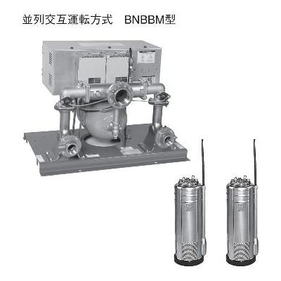 エバラ 推定末端圧力一定給水ユニット(インバータ方式) 三相 200/220V 40BNBBM3.7N 並列交互運転形 ポンプ付