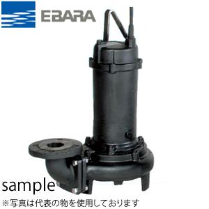 エバラ 汚水・汚物用水中ポンプ 三相 200V 50mm 50DLA5.4 自動形