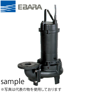 エバラ 汚物用ボルテックス水中ポンプ 三相 200V 80mm 80DV55.5A 非自動形