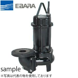 エバラ 汚物用ボルテックス水中ポンプ 三相 200V 50mm 50DV2A5.4A 自動形