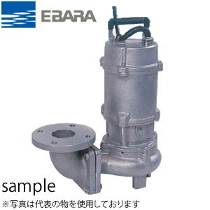 エバラ ステンレス製セミボルテックス水中ポンプ 三相 200V 50mm 50DVSL5.75 非自動形