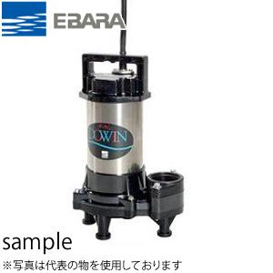 エバラ チタン・樹脂製海水用水中ポンプ 65DWT52.2 三相200V 50Hz(東日本用) 非自動形 65mm