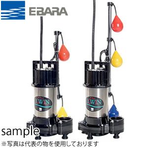 エバラ 樹脂製汚水・雑排水用水中ポンプ 40DWSA5.25SB+40DWSJ5.25SB 単相100V 50Hz(東日本用) 自動形・自動交互内蔵形セット 40mm
