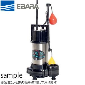 本物品質の 50mm:セミプロDIY店ファースト 樹脂製汚水・汚物用水中ポンプ エバラ 60Hz(西日本用) 三相200V 50DWVA6.4B 自動形-DIY・工具