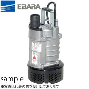 エバラ 工事排水用水中ポンプ 22EAM2 51.5 三相 200V 50mm 50Hz
