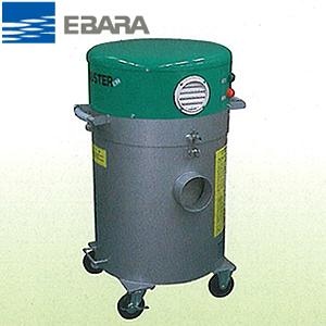 エバラ 可搬式集じん機 EJD1N φ130吸い込みダクト付(長さ:5m バンド付)[個人宅配送不可]