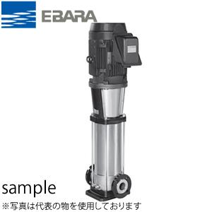 エバラ プレミアム効率モータ搭載ステンレス製立形多段ポンプ 三相 200V 65mm 65EVML457.5E