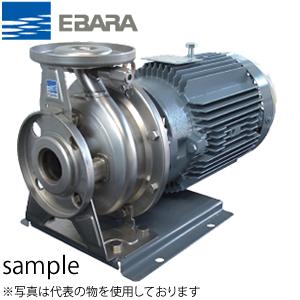 エバラ プレミアム効率モータ搭載ステンレス製渦巻ポンプ 三相 200V 65x50mm 65x50FDGP53.7E