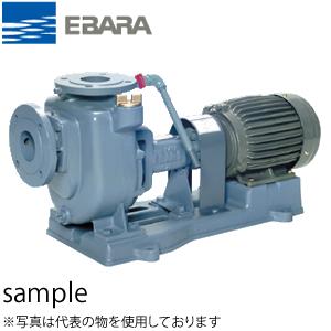 エバラ 自吸ポンプ 三相 200V 80mm 80FQ55.5B