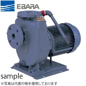 エバラ 自吸ポンプ 三相 200V 32mm 32FQD5.75B