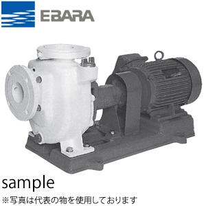 エバラ ナイロンコーティング製自吸ポンプ 三相 200V 80mm 80FQN55.5D
