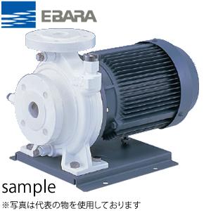 エバラ ナイロンコーティング製片吸込渦巻ポンプ 三相 200V 80x65mm 80x65FSHDN511E