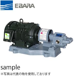 エバラ 歯車ポンプ 20GPF61.5B 三相200V 60Hz(西日本用) 20mm
